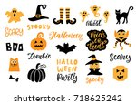 halloween design elements set.... | Shutterstock .eps vector #718625242