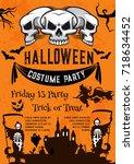 halloween holiday festive... | Shutterstock .eps vector #718634452