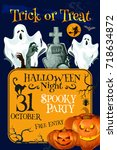halloween spooky night party 31 ... | Shutterstock .eps vector #718634872