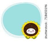 cute tooth  harvest sunflower ... | Shutterstock .eps vector #718653196
