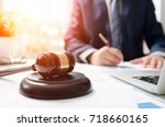 Wooden Gavel On Table. Attorne...
