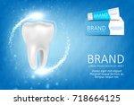 whitening toothpaste ad.... | Shutterstock . vector #718664125