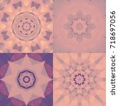 set of vintage abstract... | Shutterstock . vector #718697056