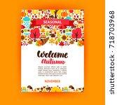 autumn seasonal poster. vector... | Shutterstock .eps vector #718703968