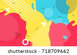 Color splash abstract cartoon background or children playground banner design element. Vector overlay colorful spotty pattern of geometric shape, line and dot in trendy Memphis animation 80s-90s style | Shutterstock vector #718709662