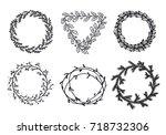set of vector decorative... | Shutterstock .eps vector #718732306