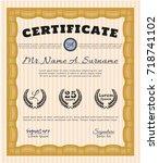 orange certificate. vector... | Shutterstock .eps vector #718741102