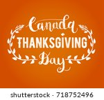 canada thanksgiving day... | Shutterstock .eps vector #718752496
