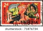 nigeria   circa 1966  a stamp... | Shutterstock . vector #71876734