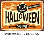 halloween costumes shop vintage ... | Shutterstock .eps vector #718780732