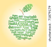 vector apple of wordcloud | Shutterstock .eps vector #71879179