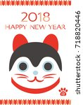 japanese new year's card in... | Shutterstock .eps vector #718820446