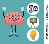 cute brain cartoon | Shutterstock .eps vector #718823962