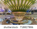 editorial use only  interior of ... | Shutterstock . vector #718827886
