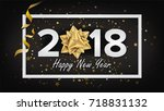 2018 happy new year. christmas... | Shutterstock . vector #718831132