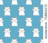 seamless pattern background... | Shutterstock .eps vector #718833172