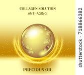 vector illustration of gold oil ... | Shutterstock .eps vector #718866382
