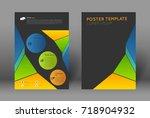 abstract poster design template ... | Shutterstock .eps vector #718904932