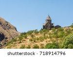 church of vorotnavank  armenia | Shutterstock . vector #718914796