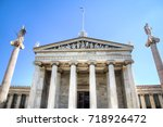 the modern academy of athens ... | Shutterstock . vector #718926472