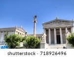 the modern academy of athens ... | Shutterstock . vector #718926496