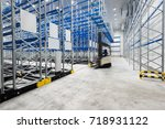 new cold room storage.... | Shutterstock . vector #718931122