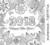 new year card with numbers 2018 ... | Shutterstock .eps vector #718979716