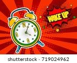 pop art  background with comic... | Shutterstock .eps vector #719024962