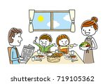 family  meal  dining table ... | Shutterstock .eps vector #719105362