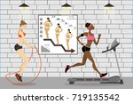 fitness club two women are... | Shutterstock .eps vector #719135542