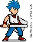 pixel art male sword man... | Shutterstock .eps vector #719137765