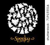 halloween party invitation... | Shutterstock .eps vector #719155516