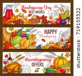 thanksgiving day sketch banners ... | Shutterstock .eps vector #719155522