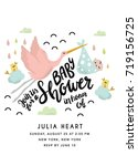 baby shower invitation with... | Shutterstock .eps vector #719156725