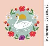 swan in lake illustration | Shutterstock .eps vector #719156752