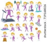 set of various poses of school... | Shutterstock .eps vector #719168026