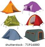 set of tourist tents | Shutterstock .eps vector #71916880