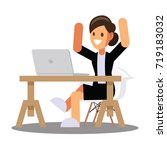businessman character design ... | Shutterstock .eps vector #719183032