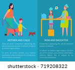 mom and daughter  mother with... | Shutterstock .eps vector #719208322