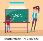 language class in primary... | Shutterstock .eps vector #719209522