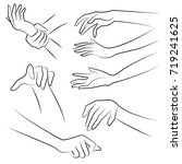 lady hands.vector.illustration | Shutterstock .eps vector #719241625