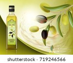 glass bottle with oil and... | Shutterstock .eps vector #719246566