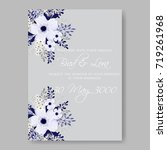 vector peony hibiscus flowers... | Shutterstock .eps vector #719261968