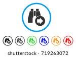 find next binoculars rounded... | Shutterstock .eps vector #719263072