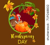 happy thanksgiving card. | Shutterstock .eps vector #719268832