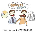 employees' efforts increase... | Shutterstock .eps vector #719284162