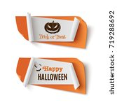 two orange  halloween  treat or ... | Shutterstock . vector #719288692
