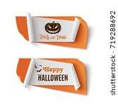 two orange  halloween  treat or ...   Shutterstock . vector #719288692