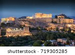 The Parthenon Temple At The...