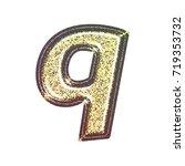 sparkling vintage printed... | Shutterstock . vector #719353732